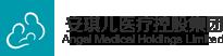 安琪儿医疗控股集团—让生命更美妙【官方网站】